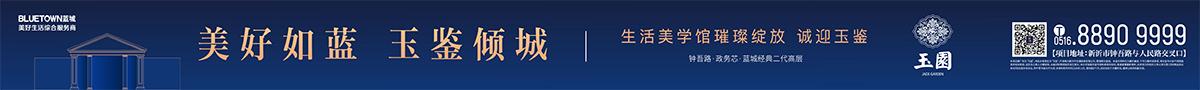 钟吾网通栏1200-90.jpg